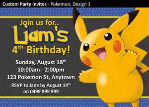 pokemon birthday party invitations invites by