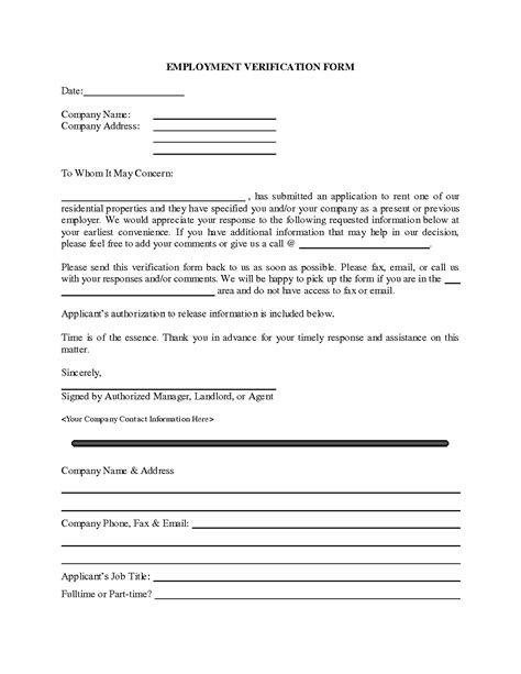 Generic Employment Verification Form Portablegasgrillweber Com Employment Verification Form Template