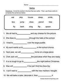 verb worksheets teaching