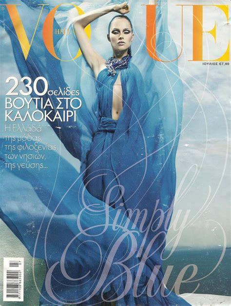 A Year In Fashion July 2007 by Efharis And Fashion Designer Vogue Hellas July