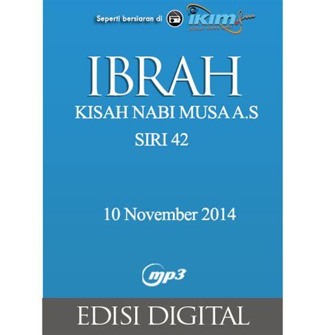 T Shirt Oceanseven Edisi Islam ibrah siri 42 kisah nabi musa a s edisi digital niaga
