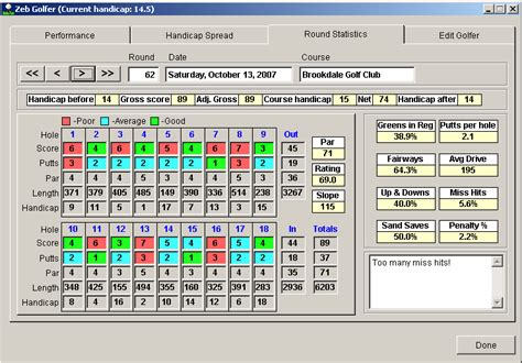 swing tracker software download free software golf score tracking software