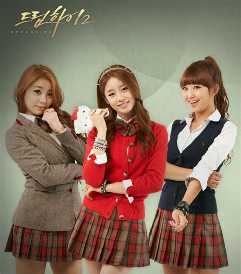 ost dream high 2 indowebster lirik lagu hyorin jiyeon dan ailee i know you ll be a