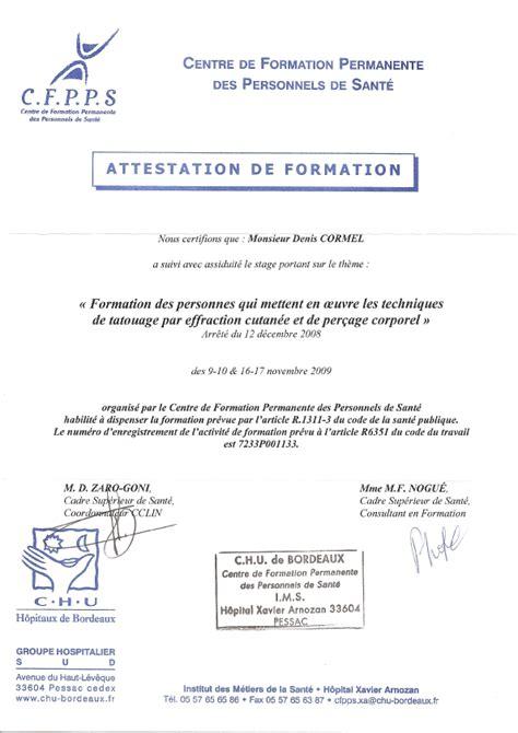 modele attestation de formation
