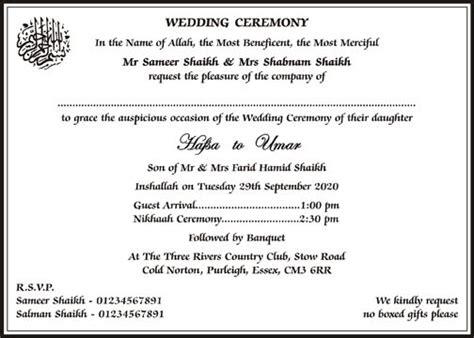 Muslim Wedding Cards Wordings Islamic Wedding Invitations Wordings G Muslim Wedding Invitation Templates