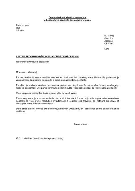 Demande De Permission Lettre Doc Demande De Prix Exemple