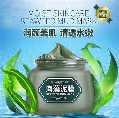 Bioaqua Green Bean Mud bioaqua adsoprption grease delicate mud mask 3 type to choose