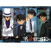 Detective Conan Kaito Kid Edogawa Shinichi Kudo