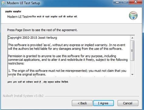 how to change the size of font appearing on the installer window in nsis stack overflow