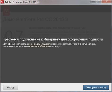 file format not supported premiere pro adobe premiere pro cc v7 0 0 342