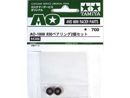Tamiya 94690 Mini 4wd 2mm Lock Nut 10pcs tamiya 94386 ao 1008 830 bearings mtup club tamiya mini 4wd