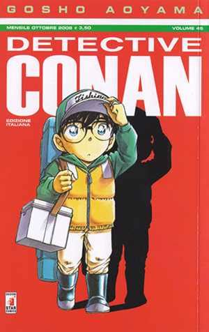Detective Conan 45 by Detective Conan 45 Volume 45 Issue