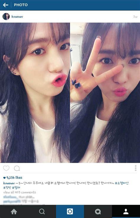bts girlfriend kim taehyung girlfriend rumor