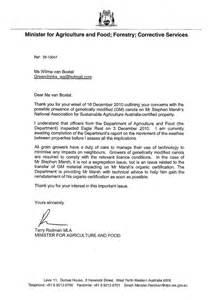 application letter for kfc