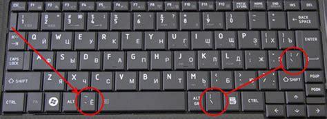 Keyboard Spc Usb toshiba satellite t110