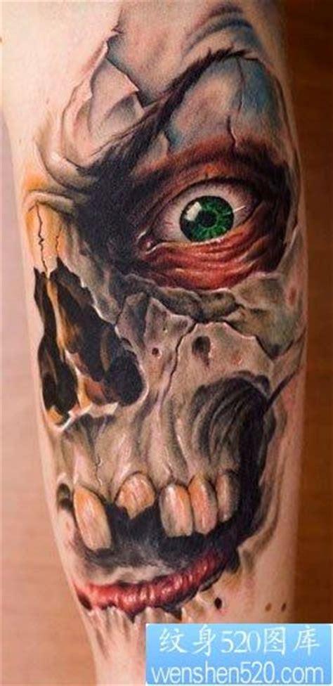 tattoo 3d caveira 一幅手臂死神纹身图片由纹身520图库推荐