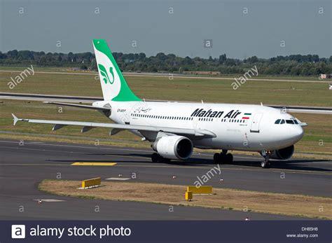 Iran Air Airbus A310 300 mahan air airbus a310 300 airliner stock photo royalty