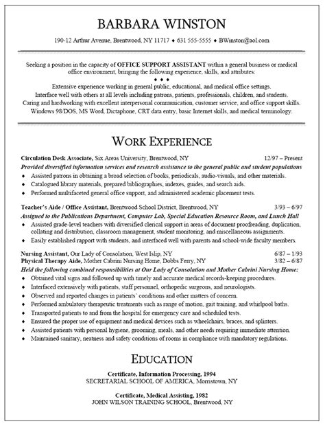 Resume For Administrative Support Assistant Administrative Assistant Sle Resume Baehr Best Resume Of New York