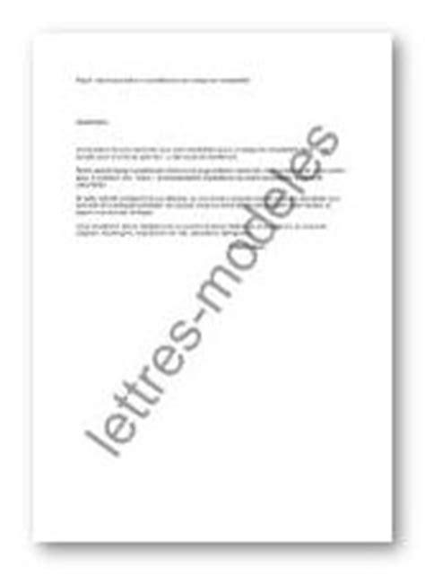 Modèle et exemple de lettres type : Réponse stage favorable