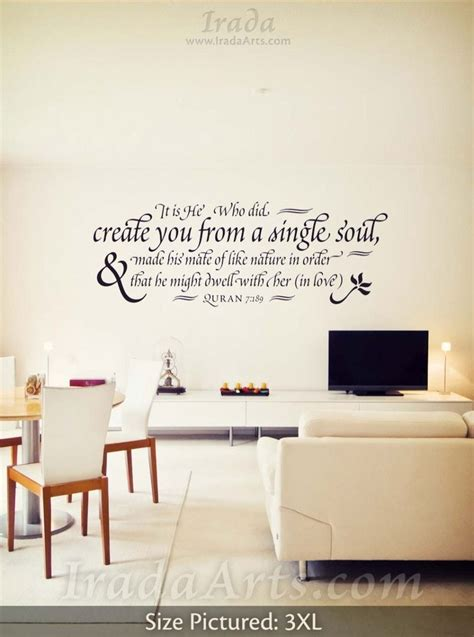 islamic home decor 17 best images about my muslim family x on pinterest