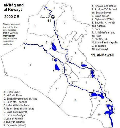 rivers in iraq map al mawsil metropolitan area