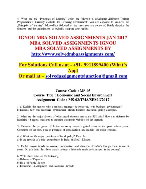 Ignou Admission Mba 2017 Fees by Ignou Mba Solved Assignments 2017