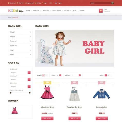 children s clothing store prestashop addons