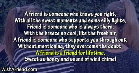 friend friendship poem