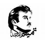Qatar Artist Grateful After His Portrait Of The Emir