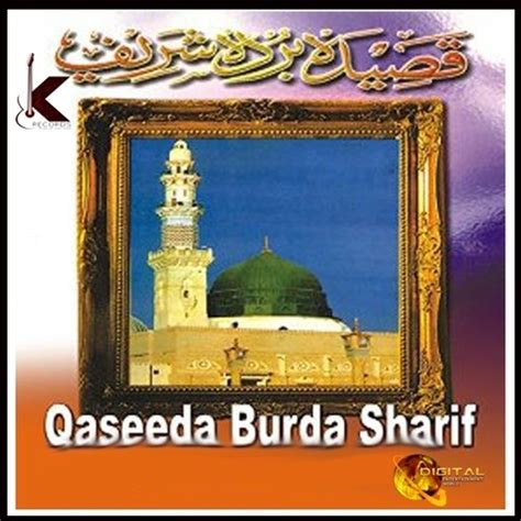 download free mp3 qaseeda sab se aola woh aala hamara nabi mp3 song download