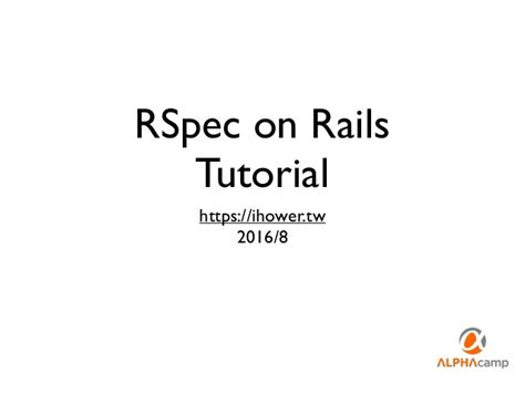 docker tutorial rails rspec on rails tutorial