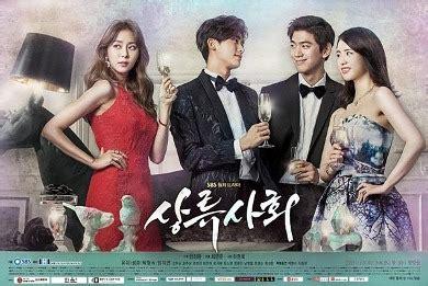 film drama korea uee high society 2015 tv series wikipedia