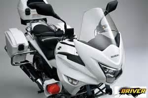 Suzuki Inazuma Price In Pakistan Suzuki Inazuma Aegis 2017 Heavy Bike Price In Pakistan