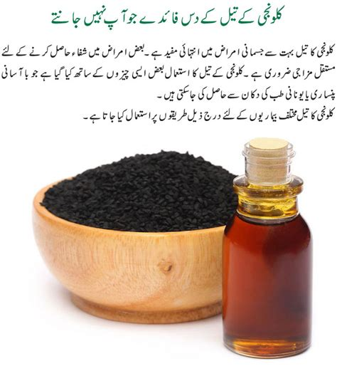 kalonji oil photos for hair kalonji oil benefits for hair om hair