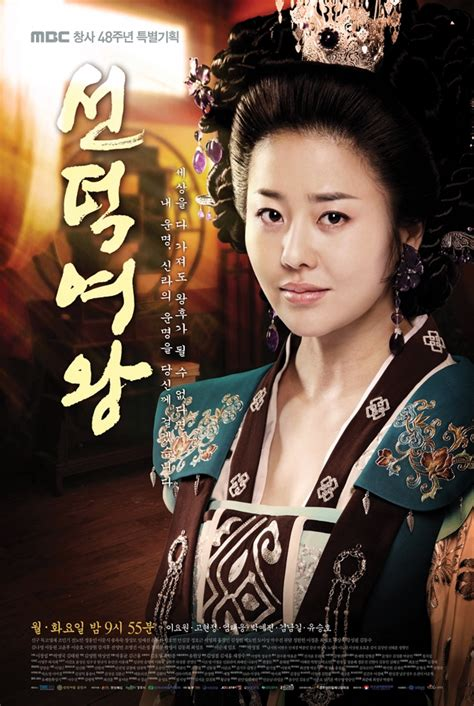 queen seon deok dramafire 187 queen seon duk 187 korean drama