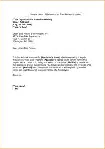 Sample Letter Of Recommendation Template Free 6 Free Sample Of Letter Of Recommendation Incident