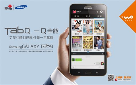 Harga Samsung Q 7 harga samsung galaxy tab q tablet 7 inch terbaru samsung