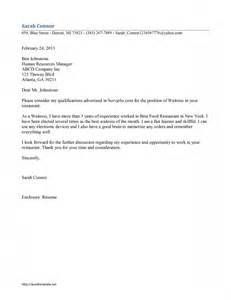 Waitress Application by Waitress Cover Letter Template Free Microsoft Word Templates