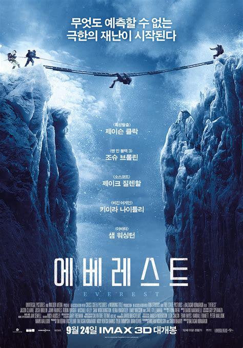 film everest 2015 zalukaj everest 2015 posters the movie database tmdb
