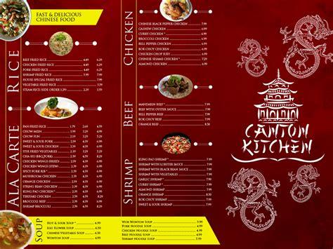design house menu elegant playful menu design for sandy zhen by one day