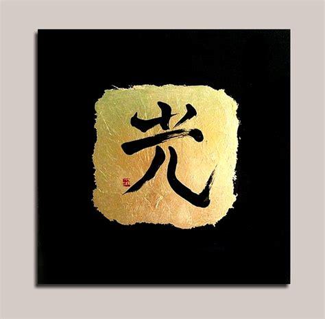 copriletto giapponese dipinti giapponesi hikari vivere zen