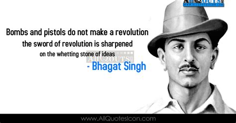 Bhagat Singh Essay In Kannada by Bhagat Singh Quotes In Hd Wallpapers Best Motiational Thoughts And Sayings