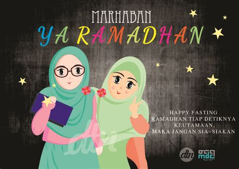 Marhaban Top 17 best images about ramadhan on words