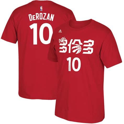 new year nba shirts toronto raptors new year demar derozan nba name