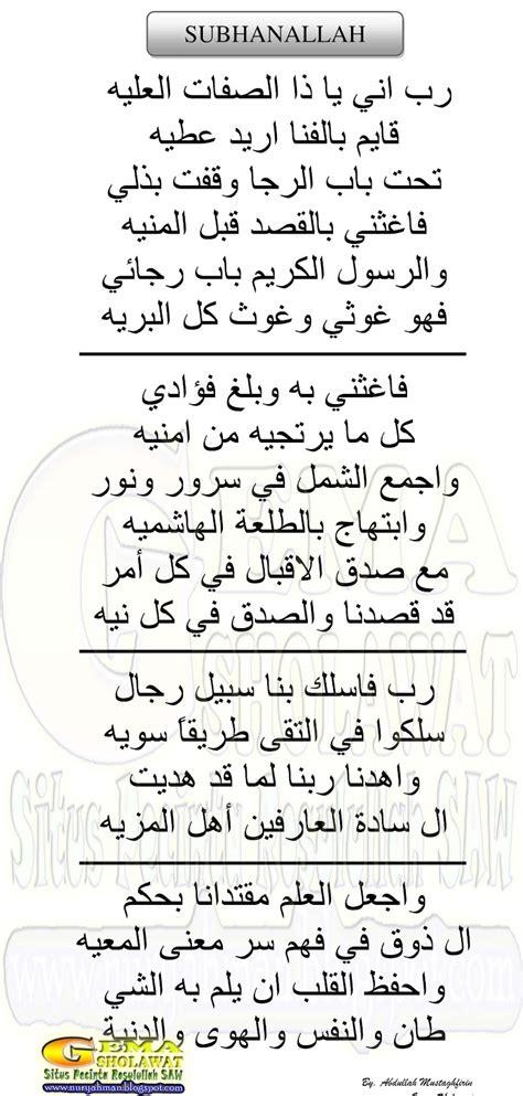 download mp3 dangdut qasidah download lagu qasidah el shinta mp3