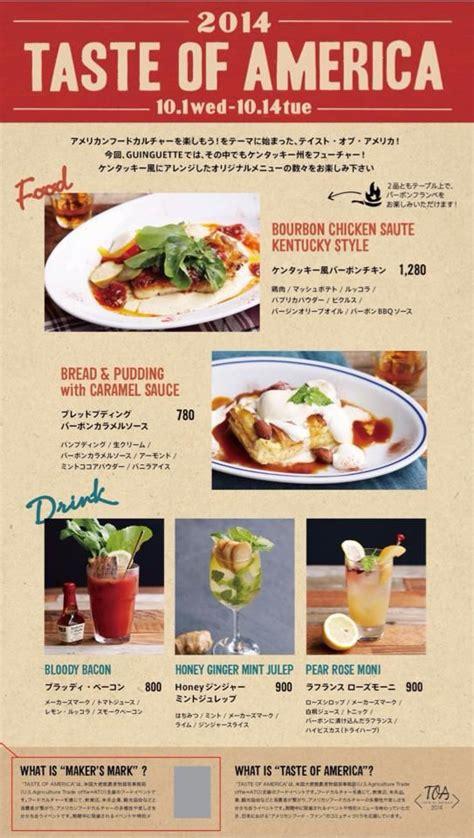 design my menu 529 best restaurant menu design images on pinterest