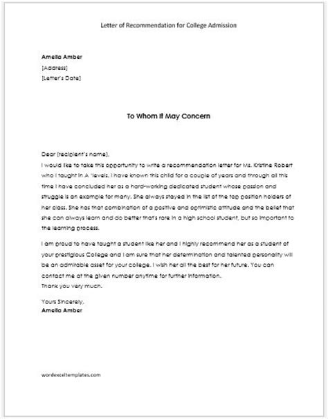 Letter Of Recommendation Template For Admission To College Academic Recommendation Letters Word Excel Templates