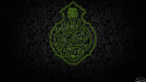 islamic wallpaper hd 1920x1080 full hd islamic wallpapers 1920x1080 wallpapersafari