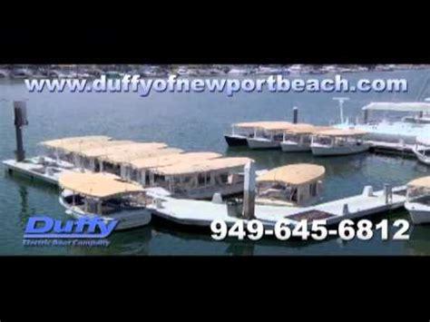 electric boat rental balboa island newport beach christmas boat parade boat rentals doovi