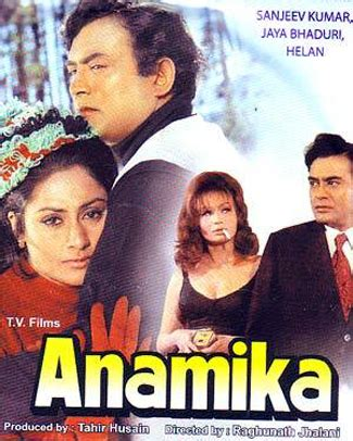 bahon mein chale aao dialouges lata mangeshkar anamika 1973 lyrics of anamika in